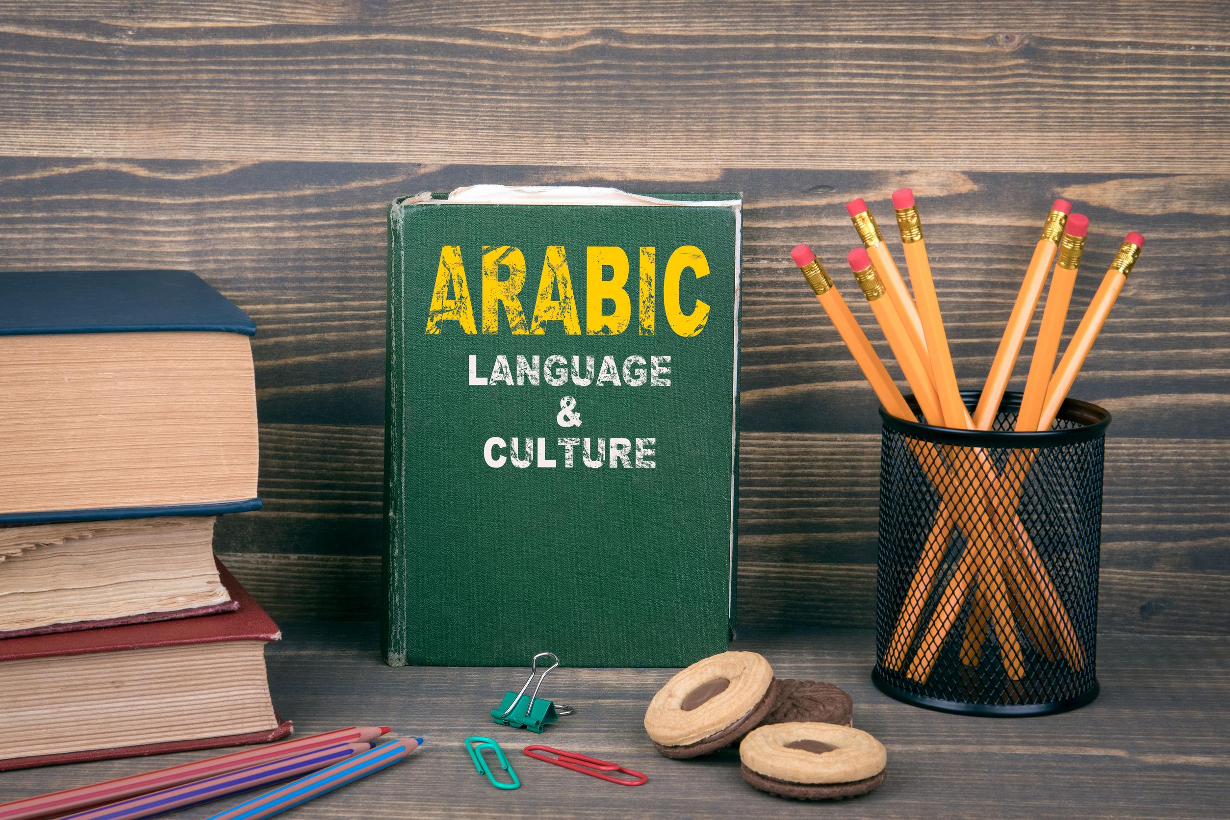 deutsch-arabisch-übersetzungen