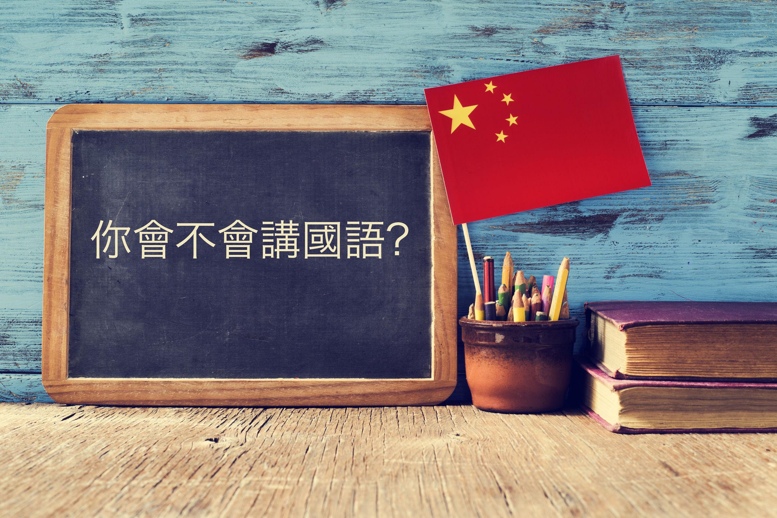 deutsch-chinesisch-übersetzen-lassen
