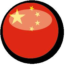 deutsch- zu chinesisch beglaubigt übersetzt